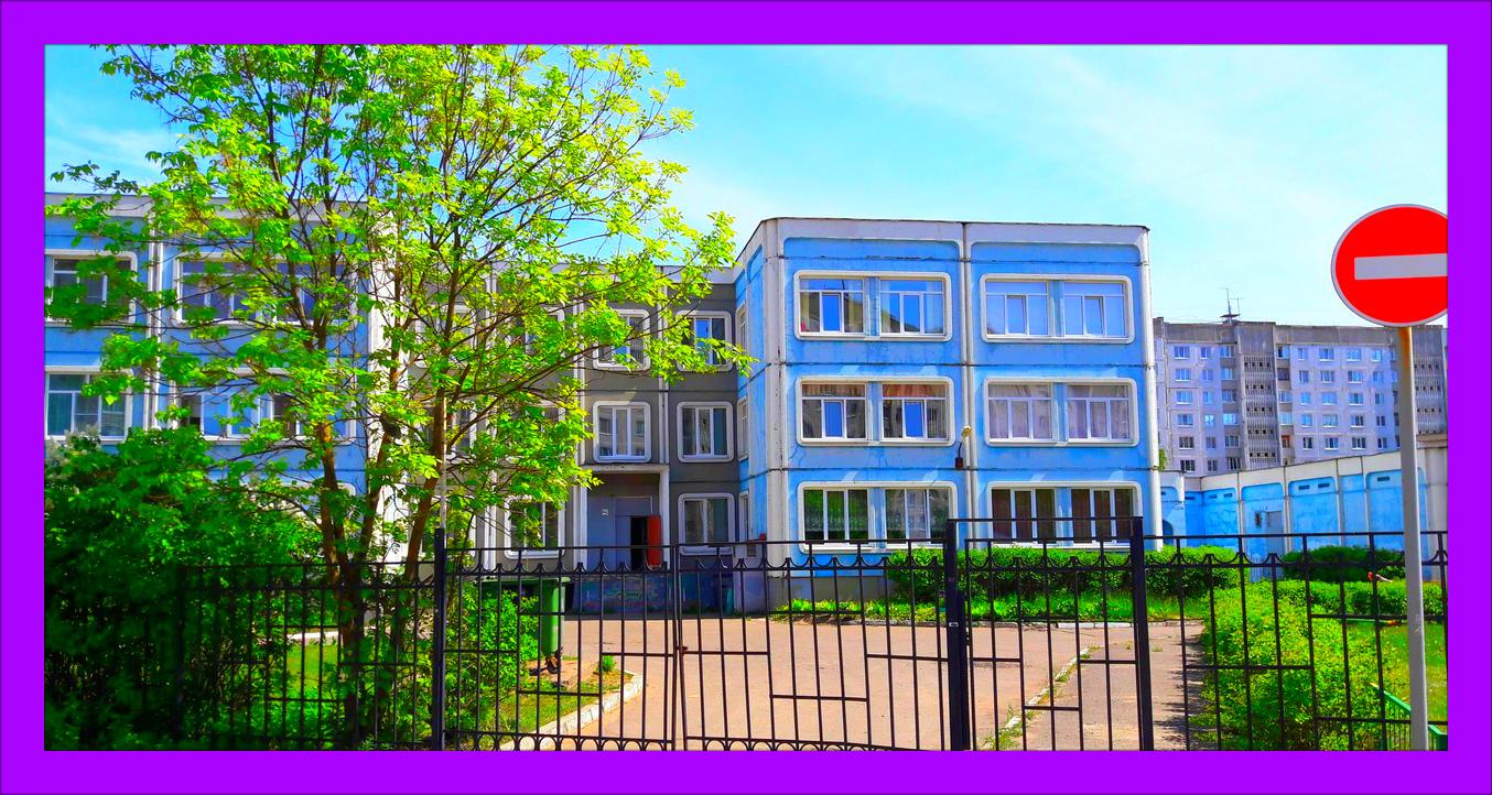 МБДОУ детский сад №163 г.Тверь